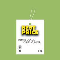 提札 BEST PRICE 「本体価格+税」表示タイプ 500枚入 (41-6712*)
