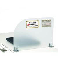 カウンター仕切板 片R付 (片側クランプ式) (56888)