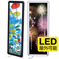 LEDライティングパネル 屋外・屋内兼用 MGライトパネル A1ハーフサイズ カラー:シルバー (56976SLV)