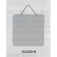 表示プレートH ドアサイン 両面 パールグレー 表示:無地 (CL3223-N)
