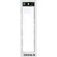 表示プレートH ドアサイン 無地 アクリル 仕様:テープ付 (CM246-T)