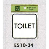 表示プレートH ピクトサイン アクリル 表示:トイレTOILET (E510-34) (EE510-34)