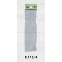 表示プレートH ドアサイン アクリルマット板 (グレー) 表示:無地 (テープなし) (EL143-N)