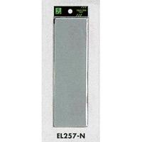 表示プレートH ドアサイン 無地 アクリルマット板グレー 仕様:テープ付 (EL257-T)