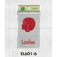 表示プレートH トイレ表示 横顔シルエット アクリルマットグレー 表示:女性用 Ladies (EL601-6)