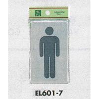 表示プレートH トイレ表示 一般ピクトマーク アクリルマットグレー 表示:男性用 (EL601-7)
