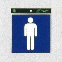 表示プレートH ピクトサイン ステッカー 表示:トイレマーク 男子 (ES1620-1)