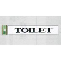 表示プレートH 室名札 アクリル 表示:TOILET (トイレ UP318-6) (EUP318-6)
