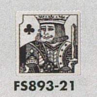 表示プレートH トイレ表示 ステンレス イラストトランプ 80mm角 表示:男性用 (FS893-21)