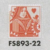 表示プレートH トイレ表示 ステンレス イラストトランプ 80mm角 表示:女性用 (FS893-22)