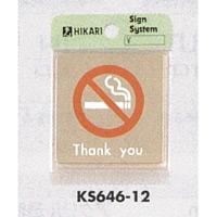 表示プレートH ドアサイン 角型 ステンレス 表示:Thank you (KS646-12)