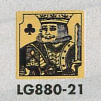 表示プレートH トイレ表示 真鍮金メッキ イラストトランプ 80mm角 表示:男性用 (LG880-21)