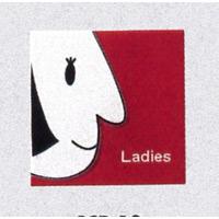 表示プレートH トイレ表示 陶磁器製 顔マーク 表示:女子 (SCP-10)