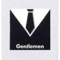 表示プレートH トイレ表示 陶磁器製 洋服マーク 表示:男子 (SCP-3)