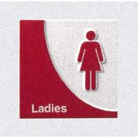 表示プレートH トイレ表示 陶磁器製 人型マーク 表示:女子 (SCP-8)