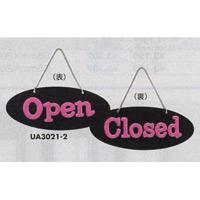 表示プレートH ドアサイン 両面Open⇔Closed 仕様・カラー:楕円型・ピンク (UA3021-2)
