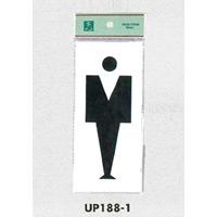 表示プレートH ピクトサイン トイレ表示 アクリル 表示:男子テープ付 (UP188-1)