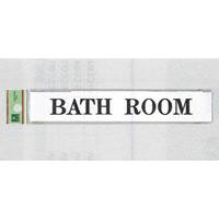 表示プレートH 室名札 アクリル 表示:BATH ROOM (バスルーム) (UP318-10)