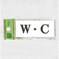 表示プレートH トイレ表示 アクリル 表示:W・C (UP370-15)