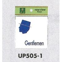 表示プレートH ピクトサイン トイレ表示 アクリル 表示:男性用 Gentlemen (UP505-1)