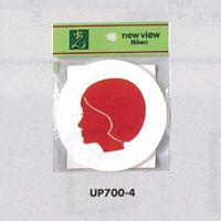 表示プレートH ピクトサイン トイレ表示/横顔シルエット アクリル 表示:女性 (UP700-4)