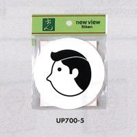 表示プレートH ピクトサイン トイレ表示/横顔イラスト アクリル 表示:男性 (UP700-5)