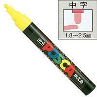 ユニポスカ (中字) PC-5M 黒 (21547BLK)