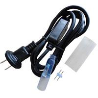 オリジナルLEDチューブライト電源コード (55283-1*)