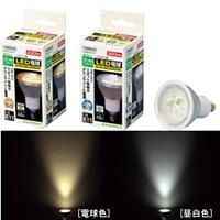 ハロゲン型LED電球 中角/電球色 (55866-1*)