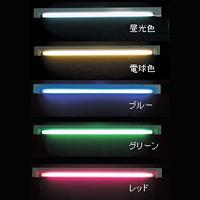 スリム蛍光ランプ10形/8W替玉 昼光色 (52292-1*)