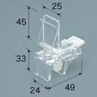 イージークランプSサイズ D49 (1ケ) (53258-1*)