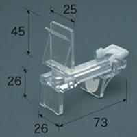 イージークランプLサイズ D73 (1ケ) (53258-2*)