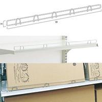 スチール什器 柵用ワイヤーストッパー W750 H15 (55018-1*)