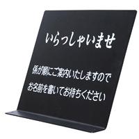新記名台用プレート (59509***)