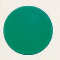 デコバルーン (10枚入) 9cm 緑 (SAGD6120)