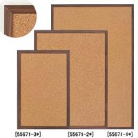 コルクボード (M) 600×450 (55671-2*)
