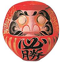 必勝ダルマ 10号 H300 (41420A10)