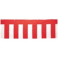 紅白幕 8-3 (天竺木綿) 2間 3.6m (41421-4*)