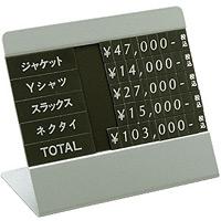 トータルプライス M(5段表示) カラー:シルバー (40889-2*)