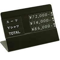 トータルプライス S(3段表示) カラー:ブラック (40935-1*)