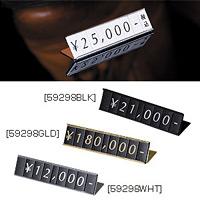 リーガルプライス L型 黒 10ケ入 (59298BLK)