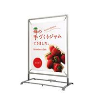 バネ看 (シートスプリング式) 580×1600 (52717***)