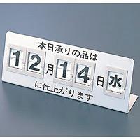デジタルスタンド 52D FM413 (49869***)