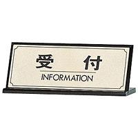 カウンターサイン LG228-1 受付 (22327***)