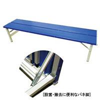シンプルプラスチックベンチ (54853***)