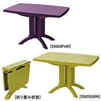 ベガFテーブル パープル (55855PUR)