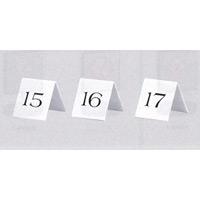 表示プレートH 卓上プレート アクリル 番号札 表示:1 (UP723-1)