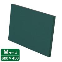 木製黒板 (緑) 受けナシ Mサイズ (22501NAS)