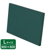 木製黒板 (緑) 受けナシ Lサイズ (22502NAS)