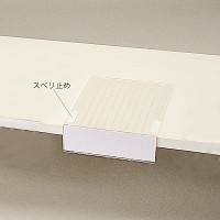 棚板用カードホルダー M